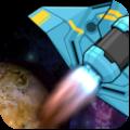 galacticranger